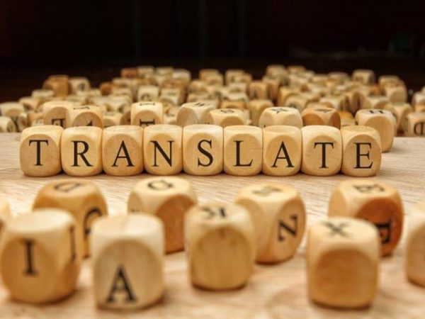 Degree Translation
